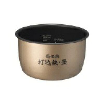 HITACHI ふっくら御膳 圧力スチームIH炊飯器 RZ-BV100M(W)