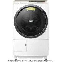 HITACHI ヒートリサイクル 風アイロン ビッグドラム BD-SV110CR(N)