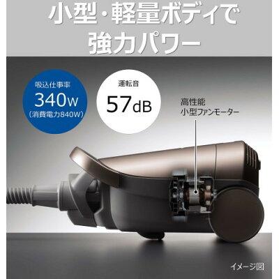 HITACHI かるパック 紙パック式掃除機 CV-PF900(N)