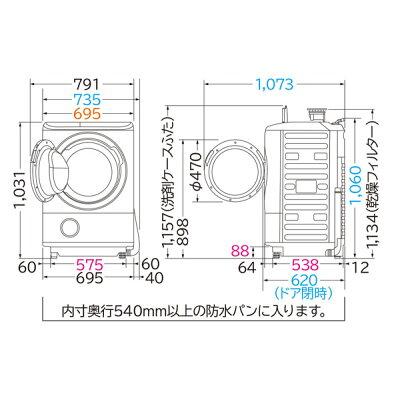 HITACHI ヒートリサイクル 風アイロン ビッグドラム BD-NX120CL(S)