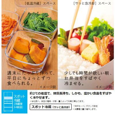 HITACHI 真空チルド 6ドア冷蔵庫 R-XG43J(XN)