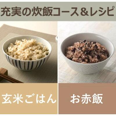 HITACHI  IH炊飯ジャー RZ-BC10M(S)