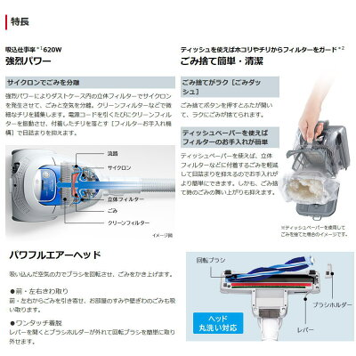 HITACHI ごみダッシュサイクロン サイクロン式クリーナー CV-SF80A(A)
