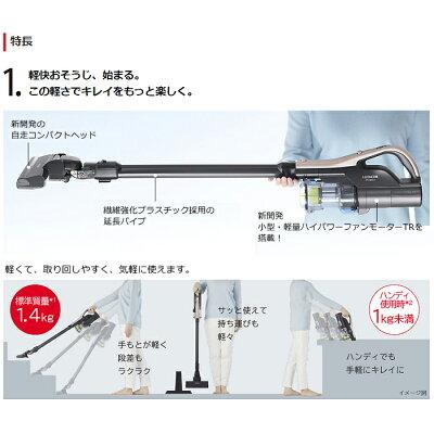 HITACHI サイクロン式スティッククリーナー PV-BFL1(N)