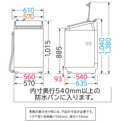 HITACHI ビートウォッシュ 洗濯乾燥機 BW-DV80E(W)