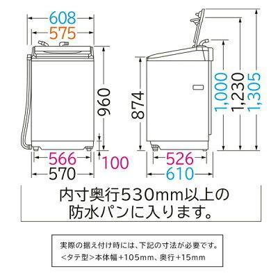 HITACHI ビートウォッシュ 全自動洗濯機 BW-V80E(N)