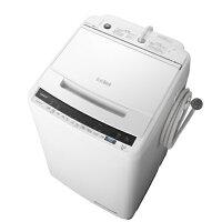 HITACHI ビートウォッシュ 全自動洗濯機 BW-V80E(W)