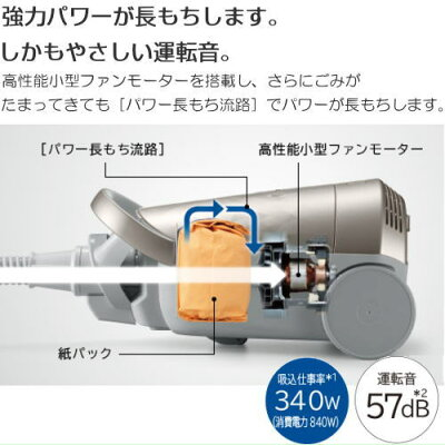 HITACHI かるパック 紙パック式掃除機 CV-KP900G(N)