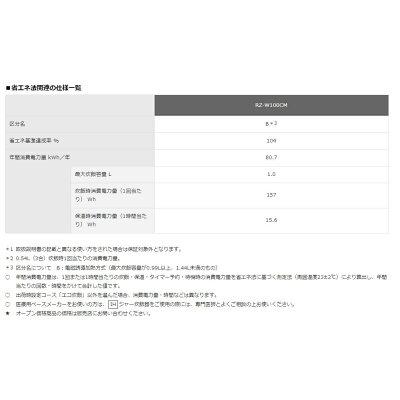 HITACHI ふっくら御膳 圧力スチームIH炊飯器 RZ-W100CM(K)