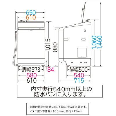 HITACHI ビートウォッシュ タテ型洗濯乾燥機 BW-DX120E(W)