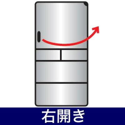 HITACHI うるおいチルド 冷蔵庫 R-V38KV(K)