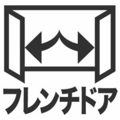 HITACHI 冷蔵庫 R-F48M4(W)