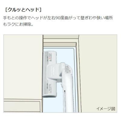 HITACHI 紙パック式クリーナー CV-KP90G(N)