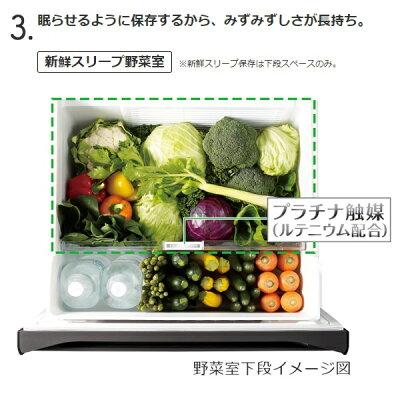 HITACHI 冷蔵庫 R-HX52N(X)