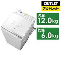 HITACHI ビートウォッシュ BW-DX120F(W)