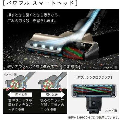 HITACHI パワーブーストサイクロン コードレススティッククリーナー PV-BH900H(R)
