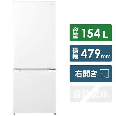 HITACHI 冷蔵庫 RL-154NA(W)