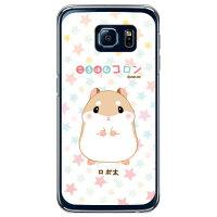 (スマホケース)ころはむコロンシリーズ ロボ太 (クリア)/ for Galaxy S6 SC-05G/docomo