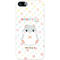 (スマホケース)ころはむコロンシリーズ がりちゅう (クリア)/ for iPhone SE/5s/au