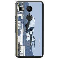 (スマホケース)畑島岳士自衛隊フォトコレクション XC-2 次期輸送機 (クリア)/ for Nexus 5X LG-H791/docomo (Coverfull)