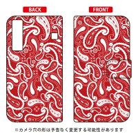 (スマホケース)手帳型スマートフォンケース ペイズリー レッド / for Qua phone KYV37/au (SECOND SKIN)