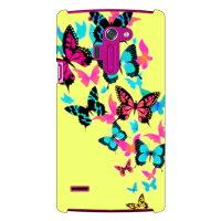 スマートフォンケース  uistore (Beautyfly   lemon  ) /    isai FL LGL24/au
