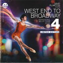 CD WEST END TO BROADWAY Vol.4