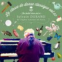 CD シルヴァン・デュラン / La classe de danse classique Vol.2