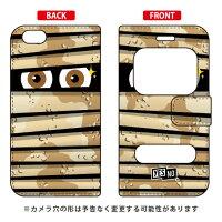 (スマホケース)窓付き手帳型スマートフォンケース ミイラくん デザートカモ / for iPhone 6s Plus/Apple (YESNO)