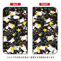 (スマホケース)手帳型スマートフォンケース Moisture 「Doggy Star」 / for AQUOS CRYSTAL 2/SoftBank・AQUOS CRYSTAL Y2 403SH/Y!mobile (SECOND SKIN)