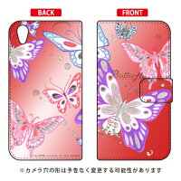 (スマホケース)手帳型スマートフォンケース 池田ハル 「Butterfly2 レッド」 / for Xperia X Performance SO-04H・SOV33・502SO/docomo・au・SoftBank (SECOND SKIN)