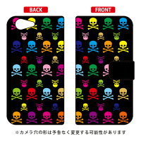 (スマホケース)手帳型スマートフォンケース Skull monogram ブラック マルチ design by ROTM / for AQUOS ZETA SH-04H・SHV34・506SH/docomo・au・SoftBank (SECOND SKIN)
