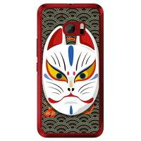 (スマホケース)キツネ面開眼 波ブラック (クリア)design by figeo / for HTC 10 HTV32/au (Coverfull)