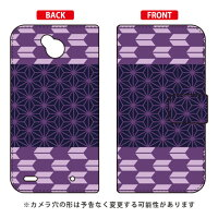 (スマホケース)手帳型スマートフォンケース Cf LTD 和柄 矢絣紫 / for Disney Mobile on docomo DM-02H/docomo (Coverfull)