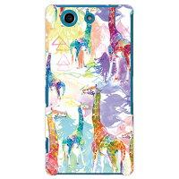 (スマホケース)さとう ゆい 「pastel giraffe」 / for Xperia A4 SO-04G/docomo (SECOND SKIN)