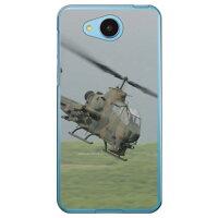 (スマホケース)畑島岳士自衛隊フォトコレクション AH-1S対戦車ヘリコプター (クリア)/ for Android One 507SH/Y!mobile (Coverfull)