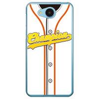スマートフォンケース  Cf LTD ベースボールユニフォーム ホワイト×オレンジ クリア  Android One 507SH/Y  mobile