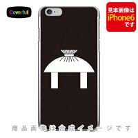 スマートフォンケース  家紋シリーズ 利休庵   りきゅういおり   クリア  iPhone 7 Plus/Apple