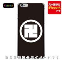 (スマホケース)家紋シリーズ 蜂須賀卍 (はちすかまんじ)(クリア)/ for iPhone 7 Plus/Apple (Coverfull)