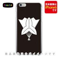 (スマホケース)家紋シリーズ 浅野扇 (あさのおうぎ)(クリア)/ for iPhone 7 Plus/Apple (Coverfull)