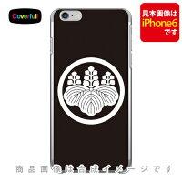 (スマホケース)家紋シリーズ 丸に五七の桐 (まるにごしちのきり)(クリア)/ for iPhone 7/Apple (Coverfull)