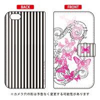 (スマホケース)手帳型スマートフォンケース 池田ハル 「Butterfly1 ピンク」 / for iPhone 7/Apple (SECOND SKIN)