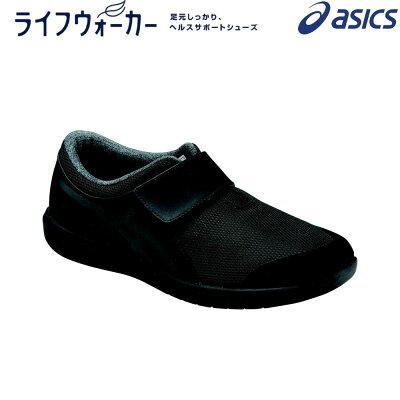 asics ウォーキングシューズ レディース ライフウォーカー ニーサポート501W TDL501-9016