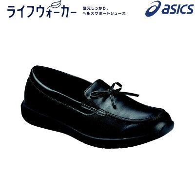 アシックス asics ウォーキングシューズ レディース ライフウォーカー ニーサポート502W TDL502-9090