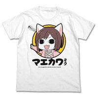 マエカワミク Tシャツ 170803