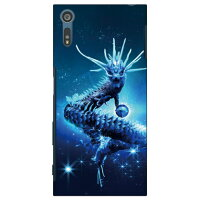 Dragon Blue design by DMF / for Xperia XZ SO-01J