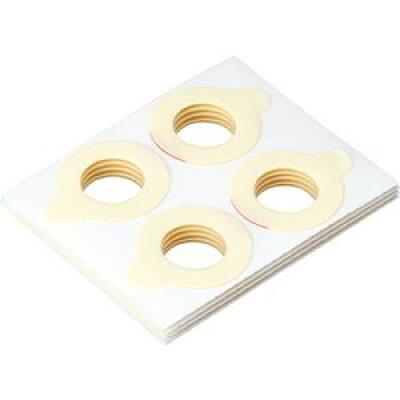 高周波治療器 コリコラン 装着テープ EW-9R01(1コ入)
