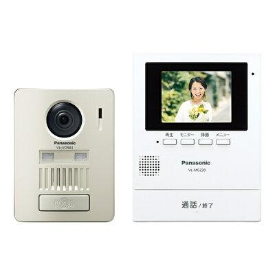 Panasonic  モニター壁掛け式ワイヤレステレビドアホン VL-SGZ30
