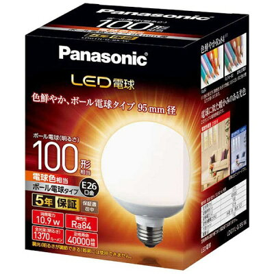 Panasonic LED電球LDG11LG95W