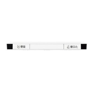 Panasonic  温水洗浄便座 ビューティ・トワレ W瞬間式 DL-AWM600-CP